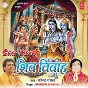 Shiv Vivah By Narendra Chanchal Songs