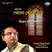 Kholo Kholo Dar - Tagore Songs By Arghya Sen  Songs