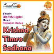 Krishna Timro Sadhana Songs