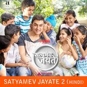 Satyamev Jayate - Anthem Song