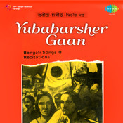 Yubabarsher Gaan Part 2 Songs