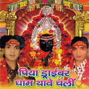 Piya Driber Dhaan Thaave Chali Songs