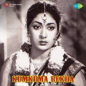 Kumkuma Rekha Songs