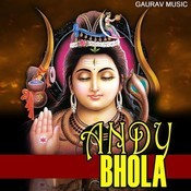 Andy Bhola Songs Download: Andy Bhola MP3 Haryanvi Songs Online Free