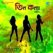 Tin Kanya Vol 2 Songs