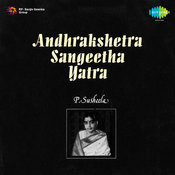 Andhra Kshetra Sangeetha Yaatra Film Songs