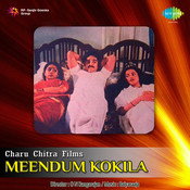 Meendum Kokila Songs