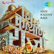 Lata - Shiv Kalyan Raja Songs