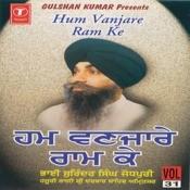Hum Vanjare Ram Ke Songs