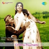 Chitrapowrnami Songs