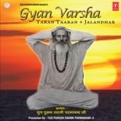 Gyan Varsha Songs