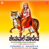 Jenumale Maadeva (Male Madeshwara) Songs