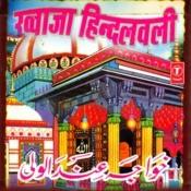 Khwaza Hindalwali Songs