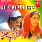 Maa Baap Ka Haque Songs