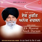 Ek Moorat Anek Darshan Songs