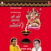 Maa Ki Akhand Jyoti Songs