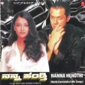 Nanna Hendthi Songs