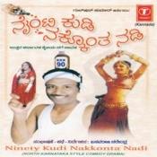 Ninety Kudi Nakkonta Nadi Songs