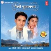 Paili Mulaqat Songs