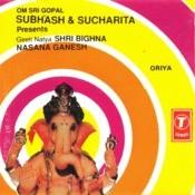 Geeta Natya (Shri Bighna Nasana Ganesh) Songs
