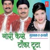 Gori Kaise Tanka Toota (Muqabla-E-Qawwali) Songs