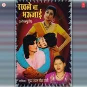 Rakhle Ba Bhaujai Songs