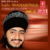Saakhi-Bhai Kaintha Ji Songs