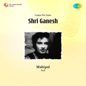 Shri Ganesh Songs