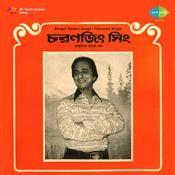 Charanjit Singh - Bengali Songs  Songs