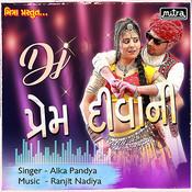 DJ Prem Diwani Song