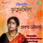 Ritumalika - Tagore Songs By Srabana Bhattacharya Songs