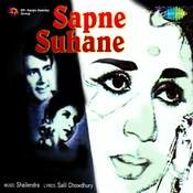 Sapne Suhane Songs