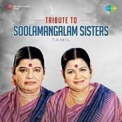 Sri Skandha Guru Kavacham MP3 Song Download- Tribute To