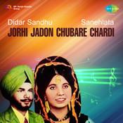 Didar Sandhu - Sanehlata Jori Jadon Songs