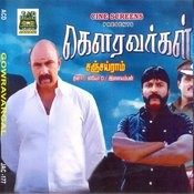 Gowravargal Songs