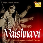 Vaishnavi Songs