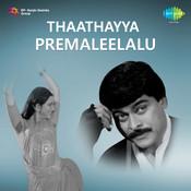 Thaathayya Premaleelalu Songs