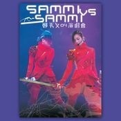 Sammi vs. Sammi 04 Concert Songs