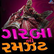 Garba Ni Ramjhat Songs