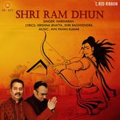 Shri Ram Dhun Song