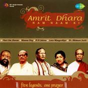 Amrit Dhara Ram Naam Ki Songs