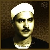 Juz Qad Samia Songs