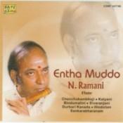 N Ramani Vara Raga Laya Flute Songs