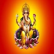 Ganesh Beej Mantra MP3 Song Download- Ganesh Mantra Ganesh