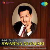 Swarna Manjari Songs