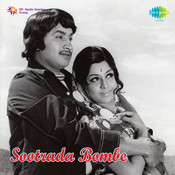 Sootrada Bombe Songs
