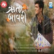 Rut Bawari Kinjal Dave Full Mp3 Song