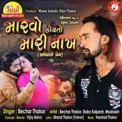 Maarvo Hoy To Maari Nakh (Aandhdo Prem) Harsad Thakor Full Mp3 Song