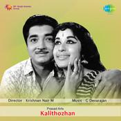 Kalithozhan Songs