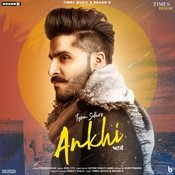 Ankhi Song